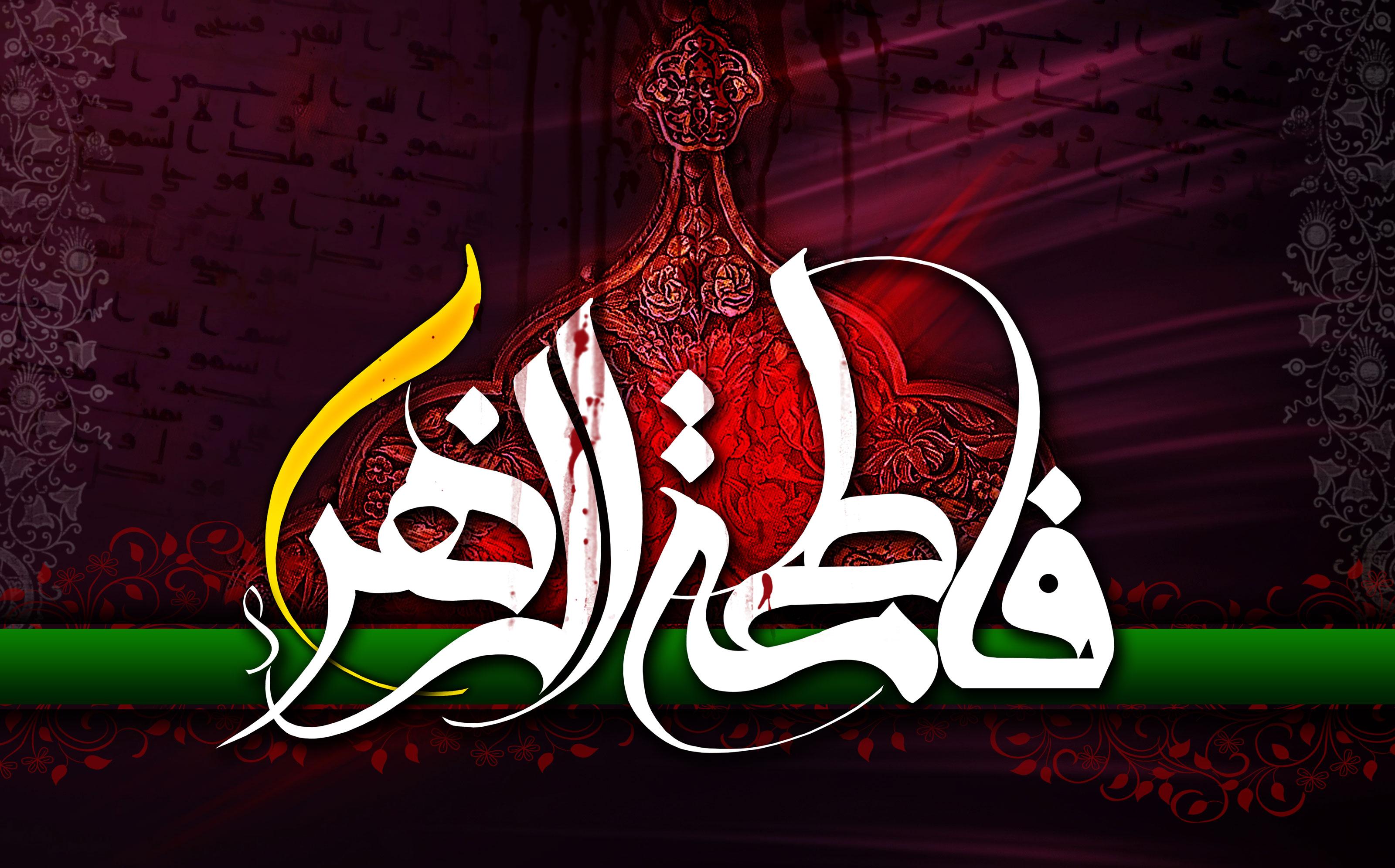 hazrat-fatemeh7 (1)