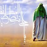 imam_ali_1