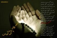 ۲۳Ramezan1438-zahramedia