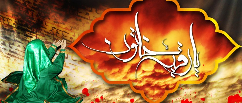 hazrat_roghaih_3