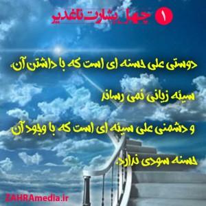 Zahramedia (1)