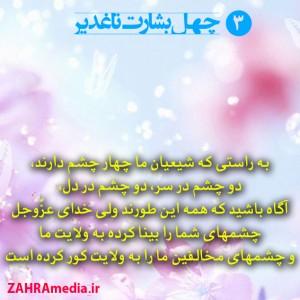 Zahramedia (15)
