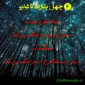 Zahramedia (18)