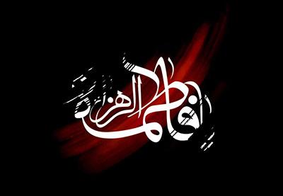hazrat-fatima-2