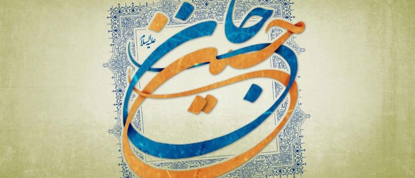 imam-hosein-3