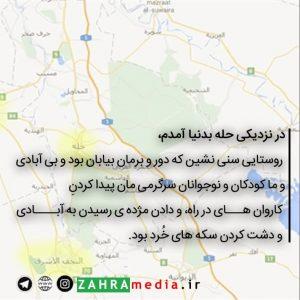 zahramedia1