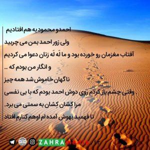 zahramedia3