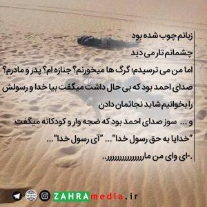 zahramedia4
