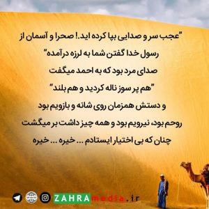 zahramedia6
