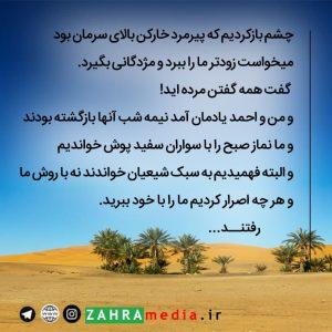 zahramedia9